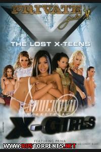 Private Gold 89: X-Girls / Девочки Икс |