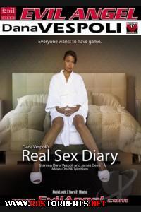 Настоящие Сексуальные Дневники Dana Vespoli | Dana Vespoli's Real Sex Diary