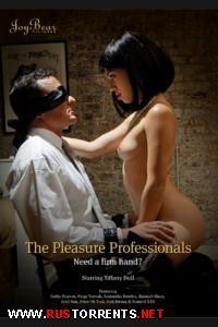 �������� ������������ | The Pleasure Professionals