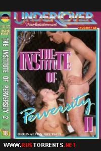Институт порочности #2 | The Institute of Perversity #2