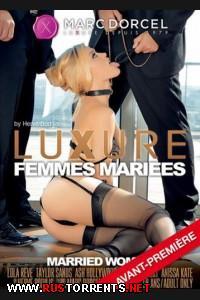 Замужние женщины | Luxure, femmes mariees (Married Women)