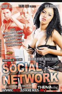 Постер:Социальная сеть