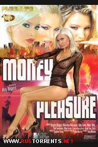 Удовольствие За Деньги | Money Pleasure