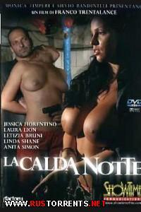 Обманутые Заложницы | La Calda notte / Otages abusees