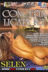 Задуманная Месть 2 | Concetta licata 2