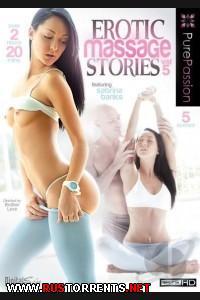 Erotic Massage Stories 5 / Истории Эротического Массажа 5 |