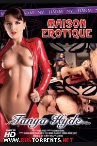 ����������� ��� | Maison Erotique