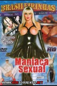 Постер:Сексуальные маньяки