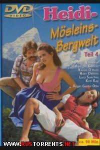 Хайди - горный мир Исландии | Heidi - Mosleins - Bergwelt