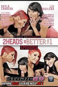 2 Heads Are Better Than 1 / 2 головы лучше чем 1  
