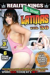 8th Street Latinas #30 / 8-я Улица Латиноамериканок #30  