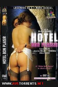 Hotel Bon Plaisir / Отель Удовольствий |