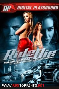 Гони или сдохни | Ride or Die  Aidra Fox,Lola Foxx,Mia Malkova,Riley Reid,Selena Rose™