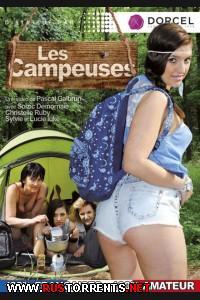 Туристы | Les campeuses