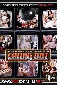 ����������� ��� | Eating Out  Carmen Caliente, Gianna Nicole, Kalina Ryu, Katerina Kay, Miss Melrose, Morgan Lee