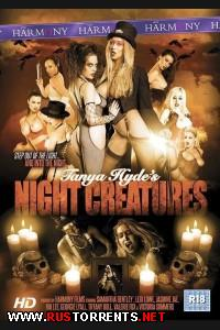 Ночные существа | Night Creatures  Victoria Summers,Valerie Fox,Rio Lee,Jasmine Jae,Tiffany Doll,Georgie Lyall,Samantha Bentley,Lexi Lowe