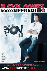 Точка Обзора Для Rocco 18 | Rocco's POV 18
