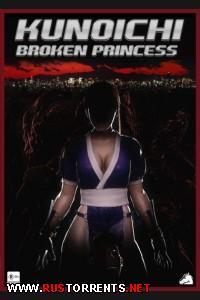 Сломанная Принцесса Kunoichi | [FOW-002] Kunoichi - Broken Princess