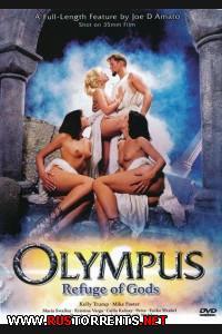 Олимп - убежище Богов | Olympus: Refuge of Gods