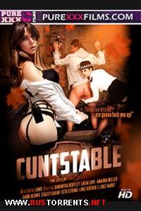 Женщина - Полицейский  | Cuntstable