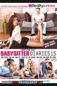 Дневники Приходящей Няни 15 | Babysitter Diaries 15   Sara Luvv, Bailey Bae, Janice Griffith, Scarlet Red