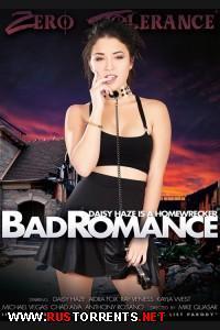 Роман С Печальным Концом | Bad Romance