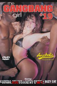 Постер:Девушка для групповухи #19