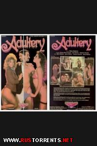 ������������� | Adultery