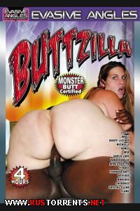 Жопилла | Buttzilla