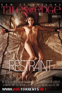 Сдержанность | Restraint