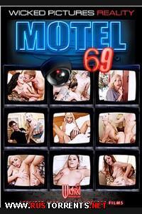 Мотель 69 | Motel 69  Brianna Brown, Jade Nile, Nina Elle, Samantha Rone, Sandra Lubrec