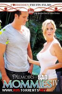 ������� ������ ������� 4 | Memoirs of Bad Mommies 4