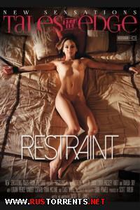 Воздержание | Restraint