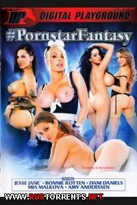 Фантазия Порнозвезды | #PornstarFantasy