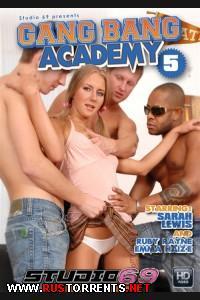 Групповуха В Академии 5 | Gang Bang Academy 5