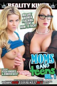 ���� ������� ���������� 9   Moms Bang Teens 9