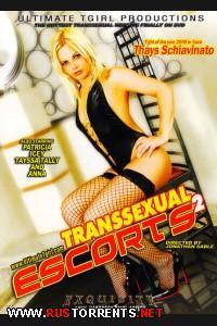 Транссексуальный эскорт #2 | Transsexual Escorts #2
