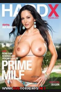 ������ �������   Prime MILF