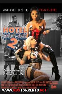 Отель Молчания #2 | Hotel No Tell #2