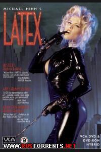 Латекс | Latex