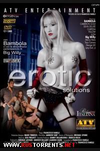 Эротические решения | Erotic Solutions