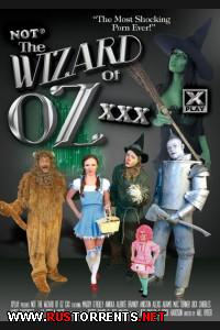 �� ��������� ������ ��  | Not The Wizard Of Oz XXX
