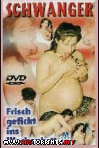 Трахающиеся перед родами | Schwanger - Frisch Gefickt Ins Wochenbett