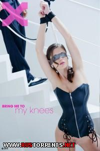 Приподи к моим коленям | Bring Me To My Knees  Caprice