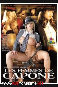 Шлюхи Аль Капоне | Les femmes de Capone / Mobster's Ball