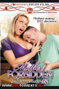 ��������� ������� ����� 3   Mothers Forbidden Romances 3