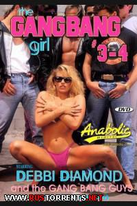 Постер:Девушка для групповухи #3-4 - Дэбби Даймонд