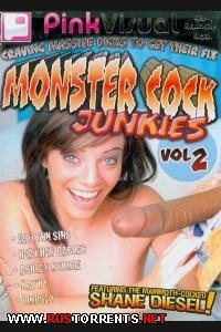 Monster Cock Junkies 2 / ��������� ���������� ������ 2 |