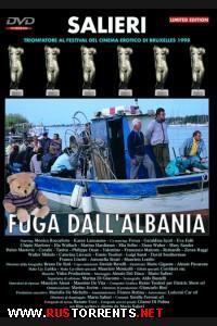 ����� �� �������   Fuga Dall'Albania / Escape From Albania