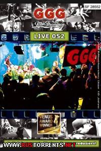 GGG - Live 52 (2015) 720p | **Эксклюзив** от PORNFORALL.org
